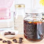 Titelbild Cold Brew Coffee mit BRITA Tischwasserfilter